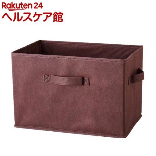 整理箱 ブラウン(3個組)