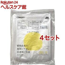 オルディ asunowa バイオマス25%配合 ゴミ袋 半透明 30L ASW-HN30-10(10枚入*4セット)
