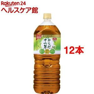 アサヒ からだ十六茶α(2L*12本入)【十六茶】