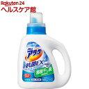 アタック 抗菌EX スーパークリアジェル 洗濯洗剤 本体(900g)【spts5】【アタック】[部屋干し]