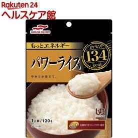 メディケア食品 もっとエネルギー パワーライス(120g)【メディケア食品】