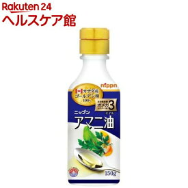 ニップン アマニ油(150g)【spts4】