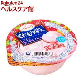 くだもの屋さん いちごヨーグルトデザート ナタデココ入り(160g*6コ入)【くだもの屋さん】