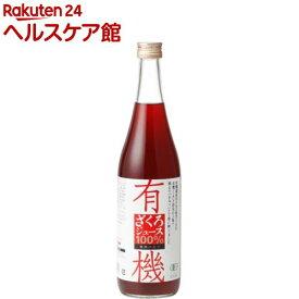 野田ハニー 有機ざくろジュース100%(710ml)【spts1】【野田ハニー】