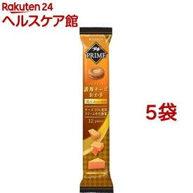 ブルボン プチプライム 濃厚チーズおかき(12個入*5袋セット)【ブルボン プチシリーズ】