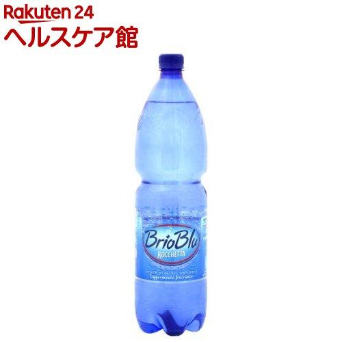 ロケッタ ブリオブルー 炭酸水(1.5L*12本入)【ロケッタ(ROCCHETTA)】[ミネラルウォーター 水]【送料無料】