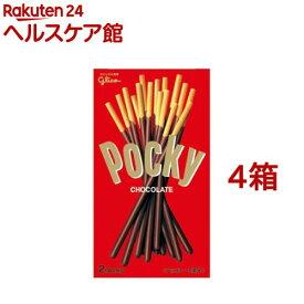 ポッキーチョコレート(2袋入*4コセット)【ポッキー】