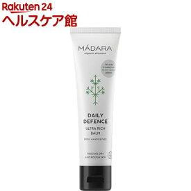 マダラ DDクリーム(60ml)【MADARA(マダラ)】