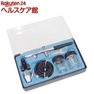アネスト岩田 エアーブラシキット MX2900(1セット)【アネスト岩田】