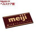 明治 ミルクチョコレート ビッグ(400g)【slide_b3】【明治チョコレート】[ホワイトデー 義理チョコ]