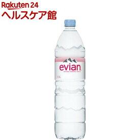 伊藤園 evian(エビアン) ミネラルウォーター 正規輸入品(1.5L*12本)【エビアン(evian)】[水]