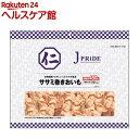 ササミ巻きおいも(450g)【JPRiDE】