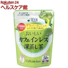 国太楼 おいしいカフェインレス深蒸し茶(40g)【国太楼】