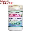 ホタテの力 野菜・くだもの洗い(90g)