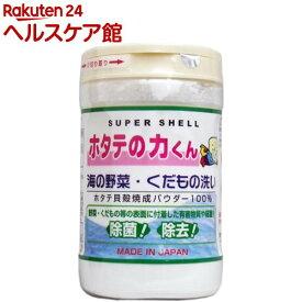 ホタテの力 野菜・くだもの洗い(90g)【spts6】【slide_e6】