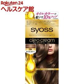 サイオス オレオクリーム ヘアカラー 3-N ロイヤルブラウン(1セット)【サイオス(syoss)】[白髪染め]