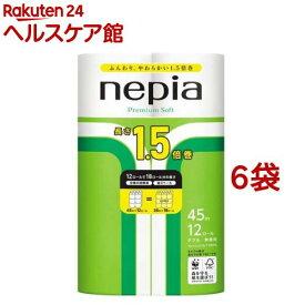 ネピア ロング トイレットロール ダブル 無香料(45m*12ロール*6袋セット)【ネピア(nepia)】