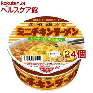 日清チキンラーメンどんぶりミニ(24コ)【チキンラーメン】