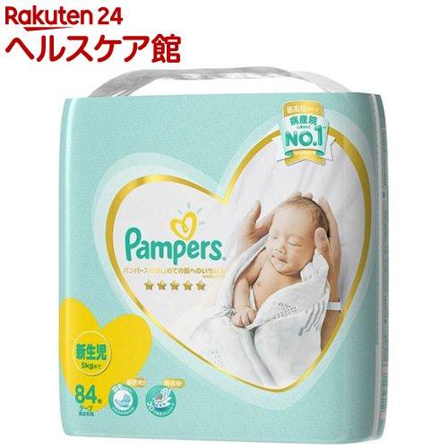 パンパース おむつ はじめての肌へのいちばん テープ ウルトラジャンボ 新生児(84枚入)【mam_p5】【パンパース】
