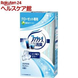 置き型 ファブリーズ クローゼット専用 さわやかなランドリーの香り(130g)【more30】【ファブリーズ(febreze)】