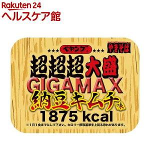 ペヤング 超超超大盛やきそば GIGAMAX 納豆キムチ味(8個入)【ペヤング】