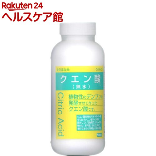 大洋製薬 食品添加物 クエン酸 無水(500g)