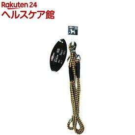 ドギーマン お散歩リード 7mm イエロー/ブラック MD2091(1コ入)【ドギーマン(Doggy Man)】