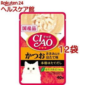 いなば チャオ パウチ かつお ささみ入り ほたて味(40g*12コセット)【チャオシリーズ(CIAO)】