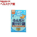 うんちが臭わない袋BOS(ボス) ペット用 SSサイズ(20枚入)【防臭袋BOS】