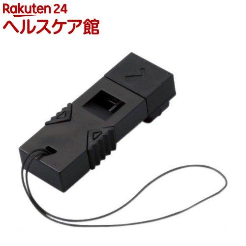 防災の達人 防災用救助笛 ツインウェーブ 黒(1コ入)【防災の達人】