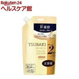 ツバキ(TSUBAKI) プレミアムリペア シャンプー つめかえ用(660ml)【ツバキシリーズ】