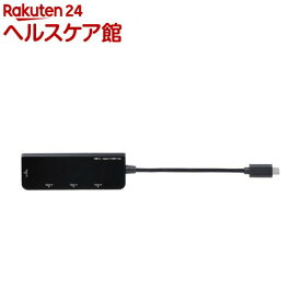 Digio2 USB3.1 4ポートハブ ブラック UH-C3174BK(1個)【Digio2】