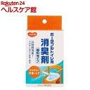 ポータブルトイレ用消臭剤 顆粒タイプ(20包入)