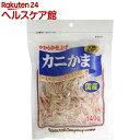カニかま 犬猫用おやつ(140g)
