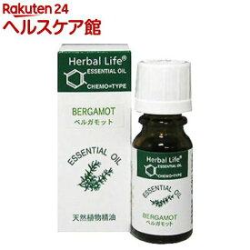 エッセンシャルオイル ベルガモット(10ml)【生活の木 エッセンシャルオイル】