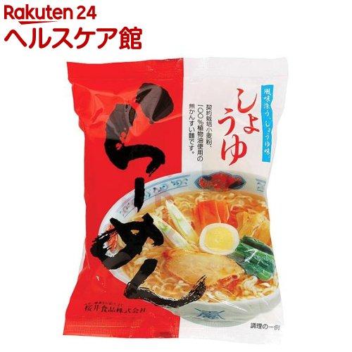 桜井食品 しょうゆらーめん(99g)