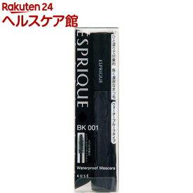 エスプリーク フルインプレッション マスカラ (ウォータープルーフ) BK001 ブラック系(7g)【エスプリーク】