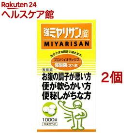 強ミヤリサン 錠(1000錠入*2コセット)【ミヤリサン】