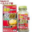 【第2類医薬品】防風通聖散料エキス錠 至聖(396錠*2コセット)
