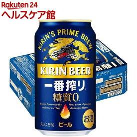 キリン 一番搾り 糖質ゼロ(350ml*24本入)【一番搾り】