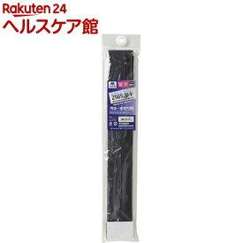 2989.JP+ ドライワイパー中 金具付 スペア(1コ入)【2989.jp(拭く掃くジェイピー)】