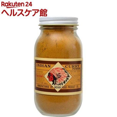 インデアン食品 純カレー INDIAN CURRY POWDER(400g)【インデアン食品】