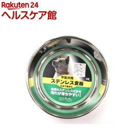 ステンレス食器 皿型16cm(1コ入)