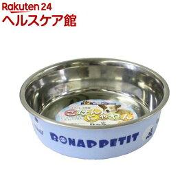 ドギーマン ステンレス食器ごはんにゃわん 犬用 Sサイズ ブルー(1コ入)【ドギーマン(Doggy Man)】