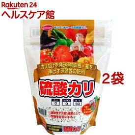 サンアンドホープ 硫酸カリ(500g*2袋セット)【サンアンドホープ】
