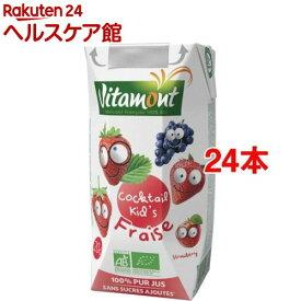 ヴィタモン オーガニック ストロベリー ミックスジュース(200ml*24本セット)【ヴィタモン】