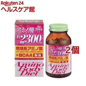 アミノボディダイエット粒(300粒入*2セット)【オリヒロ(サプリメント)】