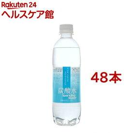 大分久住山系 炭酸水 天然水100%(500ml*48本入)【九州の天然水】