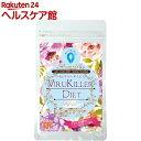 新ウイルキラーダイエット(100g)