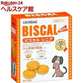 ビスカル シニア(300g)【ビスカル】
